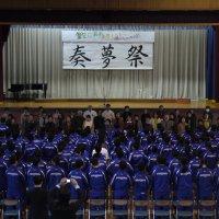 金砂郷中文化祭『奏夢祭』