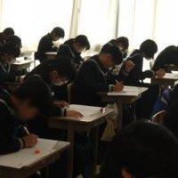 県学力診断のためのテスト(3年)・実力テスト(1・2年)