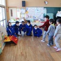 2年生幼稚園へ