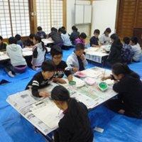 西山研修所で宿泊学習を行いました。