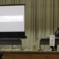 PTA講演会「懸命に生きる人々~日本人こそ学んで欲しい~」