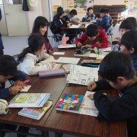 手紙の書き方教室
