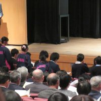 12月25日に常陸太田市教育振興大会が行われました。