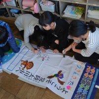 5年生 国体幟の作成