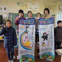 茨城国体 手作りのぼり旗が完成しました