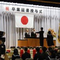 平成29年度 第3回卒業証書授与式