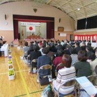 山田小ありがとう! 本日,閉校記念式典が行われました。