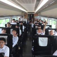 3年生修学旅行 京都・奈良へ出発!