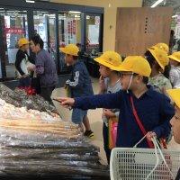 スーパーマーケット見学