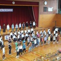 学校公開「ふじやま集会」を実施しました!