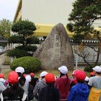 3年 出前授業(太田小の歴史)