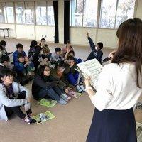租税教室【6年生】