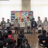 2年生10名 附属小学校に行ってきました。
