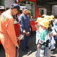 4年生 消防署見学