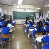 教育実習研究授業