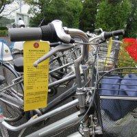 自転車点検