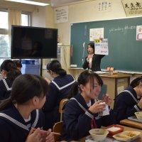 食に関する学習
